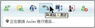MSN�U��-MSN Messenger